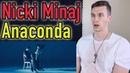 Nicki Minaj - ANACONDA (Official Video) | Reaction