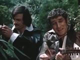 Армен Джигарханян - песня Тристана ( тф Собака на сене)