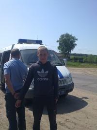 Сергей Быков, 15 июня , Краснодар, id167333438