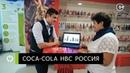 Антология корп ТВ Coca Cola HBC Россия Измеряем эффективность
