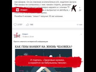 Пенсионера оштрафовали на 15 тысяч рублей за мемы про религию