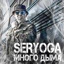 Сергей Пархоменко фото #1
