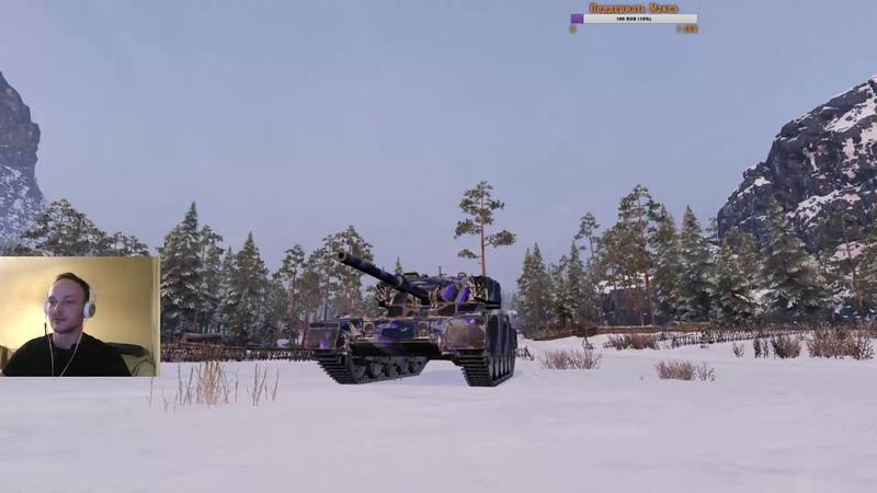 Победные тактики | Командные бои в WoT | FV4202