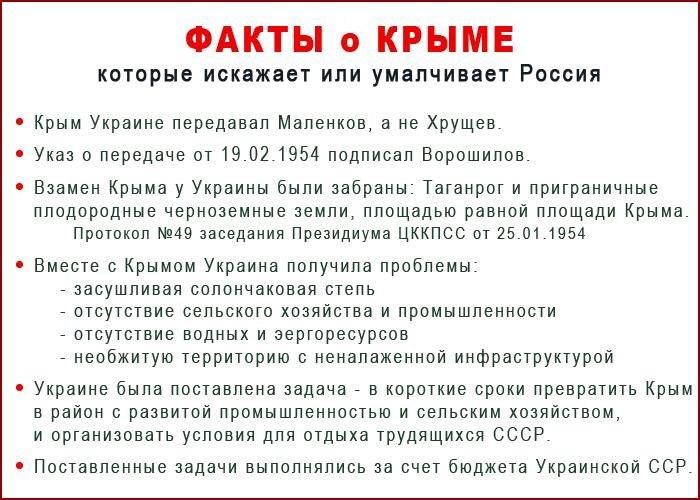 Террористы захватили еще несколько админзданий в Донецкой области: ситуация в регионе остается напряженной, - ОГА - Цензор.НЕТ 7183