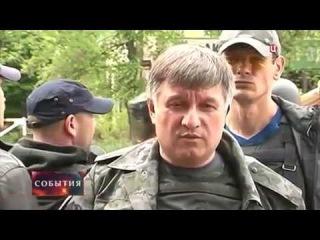 Жириновский поедет на допрос в Киев, когда Аваков окажется в «Лефортово»