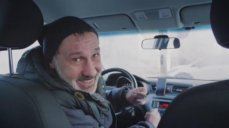Когда у таксиста нету сдачи
