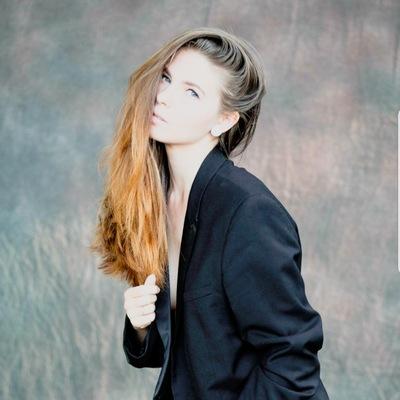 Ангелина Арье