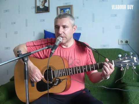 Дай Бог романс под гитару из репертуара Александра Малинина