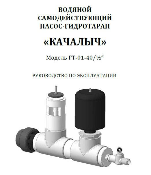 нитратомер морион инструкция