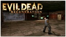 Ржущая и опасная мебель |Evil Dead: Regeneration|