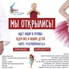 """Спортивный Клуб """"Градиор"""""""
