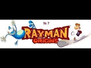 Rayman Origins № 7 [Дядя осменог полегче]