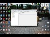 Замена звука запуска системы в Windows 7