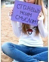 Анастасия Миронова, 9 августа 1998, Ярославль, id147410185