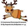 Подслушано Н.Син.-Путилова-Останино-В.Яр-Кировск