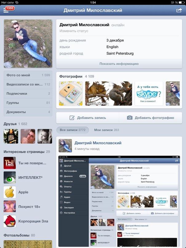 Дмитрий Милославский | Санкт-Петербург