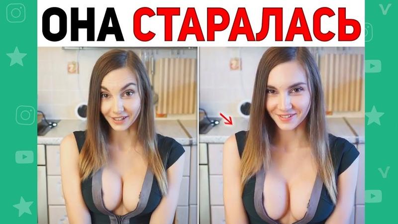 Новые вайны инстаграм 2019   Карина Лазарьянц Ника Вайпер Рахим Абрамов Долинов Макс