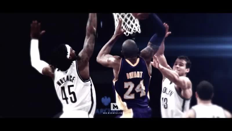 Kobe Bryant Mix - BOILING POINT