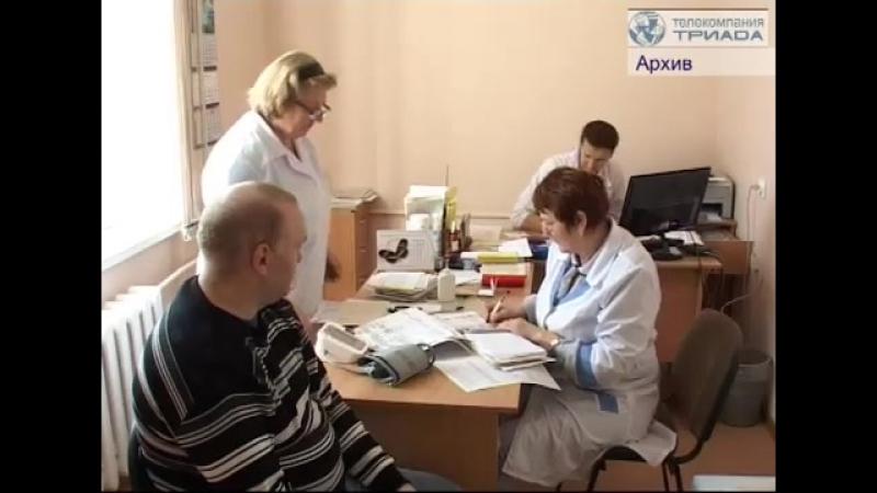 Бесплатная Диспансеризация Великий Новгород 2018