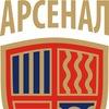 """ООО """"АРСЕНАЛ"""" Спецодежда"""