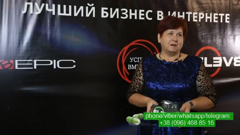 Bepic Elev8 результаты Санкова Нина