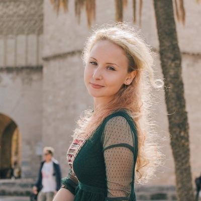 Катерина Палепина