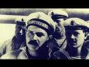 "«Броненосец ""Потёмкин""»./СССР./ 1925."