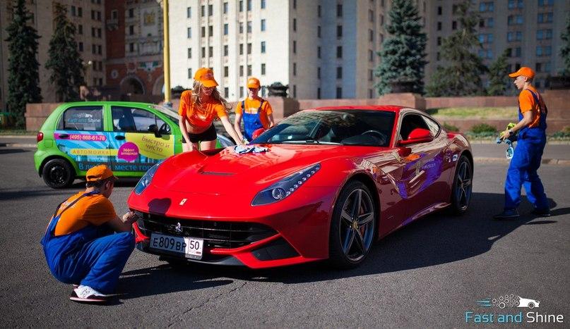 Сеть сухих автомоек «Fast&Shine» зашла в Набережные Челны  1