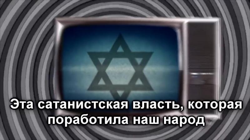Hitler_Rede._Juden_720P.mp4