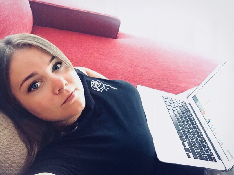 Светлана Хачиян  