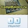 Бесплатная компьютерная помощь. Compmasters