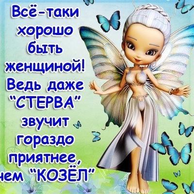 Татьяна Сумарокова, 25 июля 1977, Калининград, id192306477