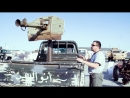 СИРИЙСКИЕ ТРОФЕИ -1. Бронетехника террористов захваченная в СИРИИ российской армией