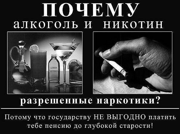 Власти Якутии предлагают признать алкогольные напитки наркотиками