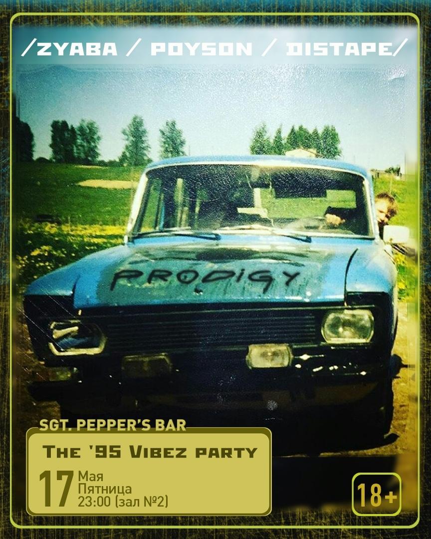 Афиша Краснодар THE '95 VIBEZ [THE PRODIGY KRASNODAR FANS PARTY]