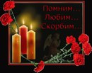 Любов Макарова фото #6