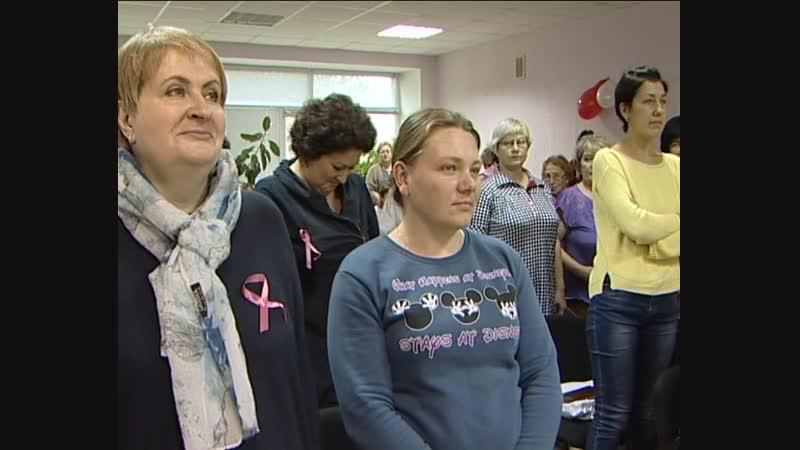 Сюжет День борьбы с раком молочной железы в Добрянке,программа Новости.События ИнфоКанал 2018