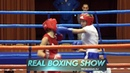 11.12.2016 Women's fight 1 RealBoxingShow бокс tv sport