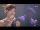 林忆莲《蓝莲花》横跨音域真声 -《歌手2017》第7期 单曲The Singer【我是歌手官方频道】[HD,1280x720, Mp4]