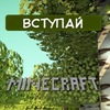 Топ серверов minecraft, gta, cs:s ....
