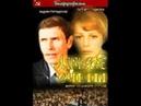 Личные счеты 1982 фильм смотреть онлайн