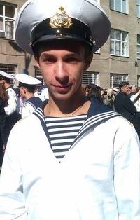 Юлиан Желясков, 26 августа 1996, Арциз, id26354580