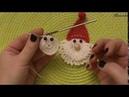 Вязание крючком новогодней игрушки ДЕД МОРОЗ