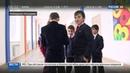 Новости на Россия 24 Высокогорная чудо школа встречает учащихся
