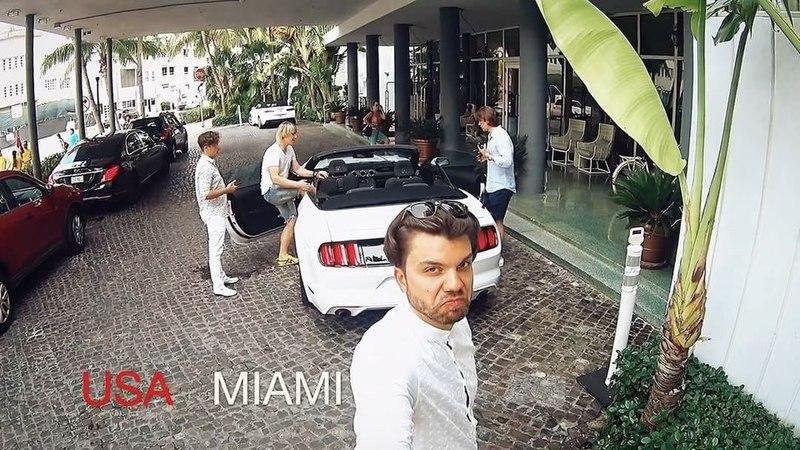 Вокальная Группа КВАТРО on Instagram Move to Miami Part 1 🇺🇸 Майами из окна кабриолета😎 А как вы предпочитаете знакомиться с новыми местами 🌴