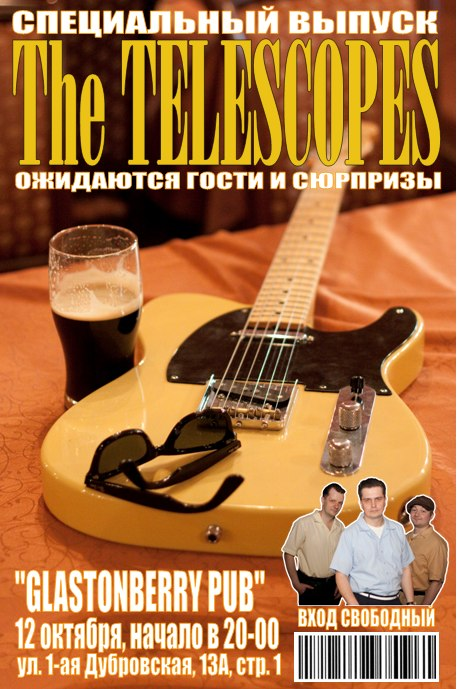 12.10 The Telescopes в Glastonberry pub!