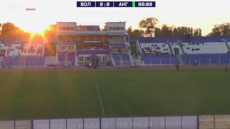Волгарь Ангушт Прямая трансляция