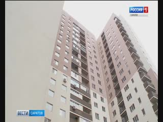 Новоселье затянулось на полгода для жителей дома по улице Блинова