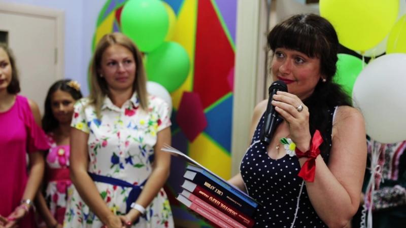 открытие Семейного Центра Кубанская Семья