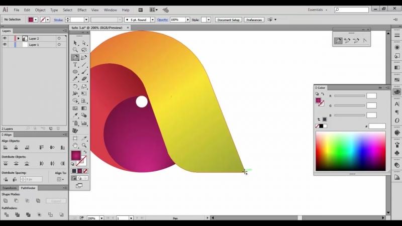 Adobe Illustrator CC - Logo Design